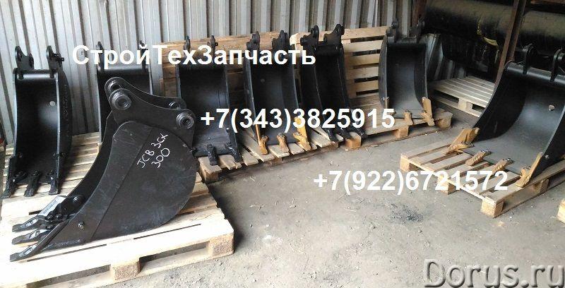Ковш 0,07 куб.м L=300 JCB 3cx Komatsu wb 93r wb 97 s - Запчасти и аксессуары - Продается узкий Ковш..., фото 1